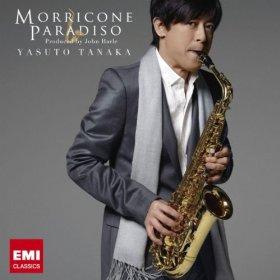 CD-YasutoTanaka-MorriconeParadiso薩克斯風