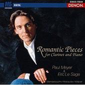 CD-PaulMeyer-EricLeSage-RomanticPieces_forClarinet_Piano