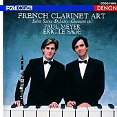 CD-PaulMeyer-EricLeSage-FrenchClarinetArt-s