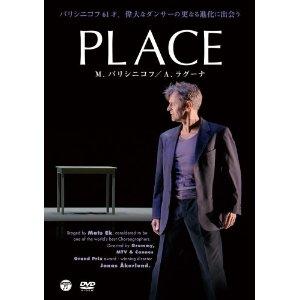 Dance-Place-2012發行-s