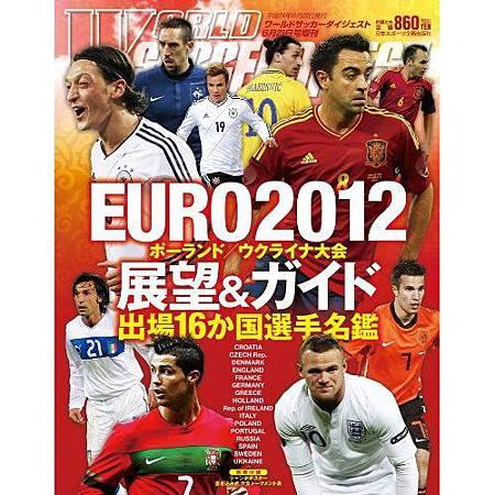 EURO2012-Guidebook-cover