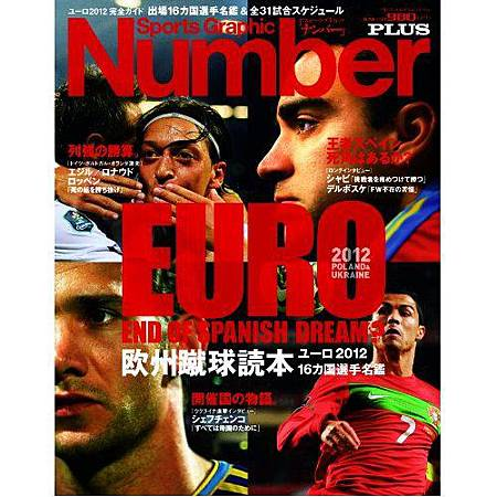 EURO2012-Guidebook-numbercover