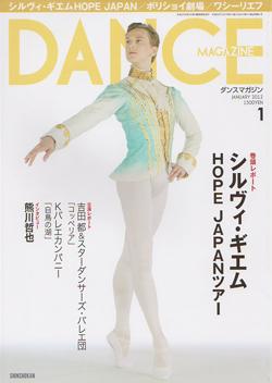 DanceMaga-201201-ABT-David睡美人