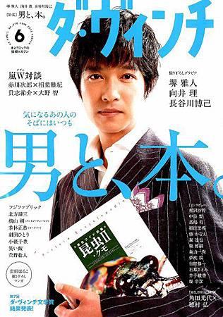 SakaiMasato-bookcover