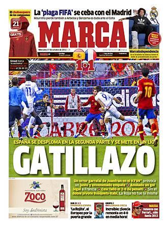 Spain-20121017-France-最後一秒絕殺