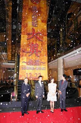 SM-20121025-大奧永遠篇試映會-櫻吹雪all