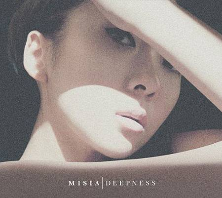 Misia-Deepness-cover