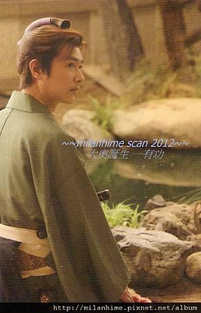 SM-201212-Ohoku-dannjou-arikoto2