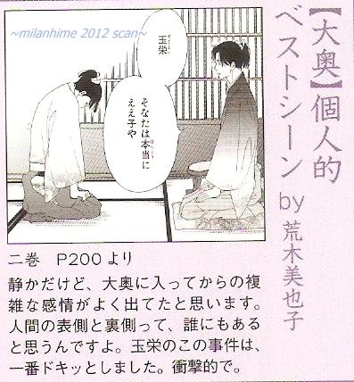 Ohoku-arikoto-kyokuei-m