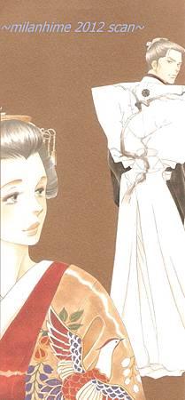 Ohoku-Uemonsa-tsuna-color-1m