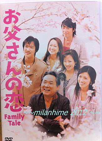 SM-Stage-FamilyTale-200503-cover