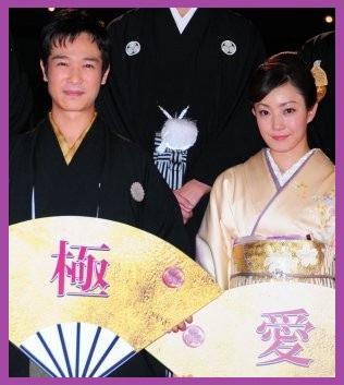 SM-20121217-OhokuEien-Miho2
