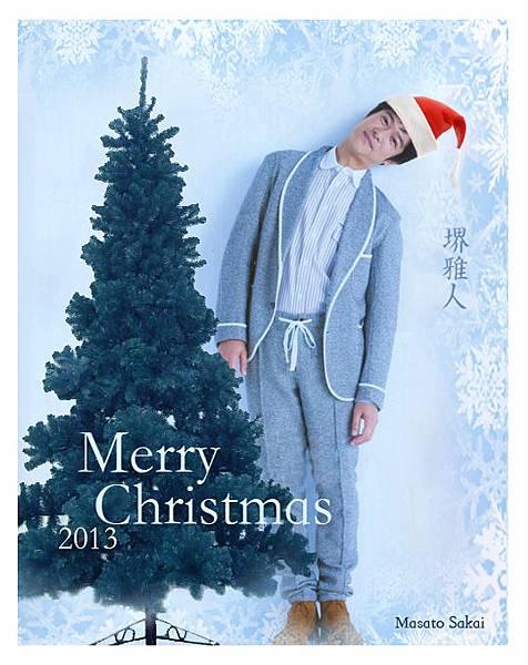 SM-2012Merry Christmas-1