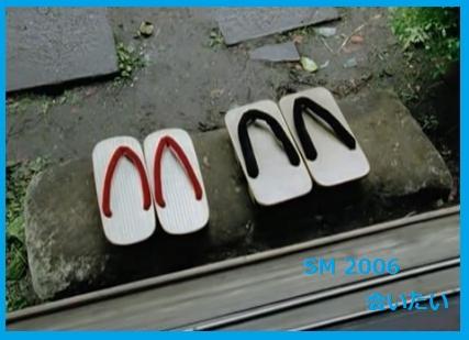 SM-2006-MissingYou-open-a1