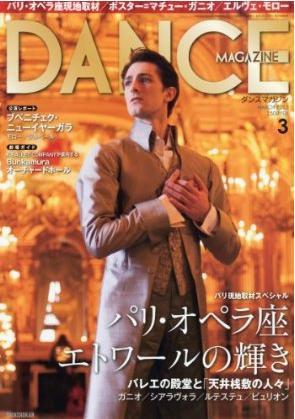 MG-Dance-201303-cover-s1