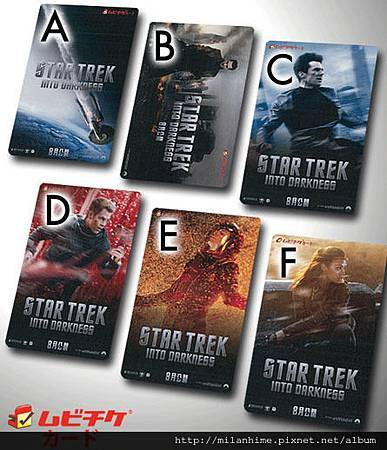 BC-StarTrekIntoDarkness-ticket-JPversion