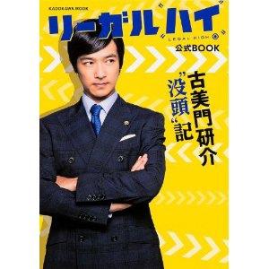 SM-book-LH-3-沒頭記