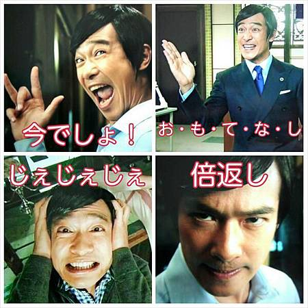 funny-LH2