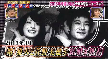 ぶっちゃけ告白TV!カミングアウト祭!2013 -2