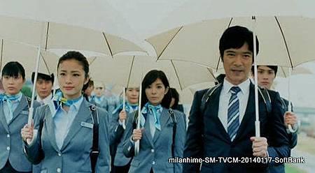 SM-TVCM-Softbank- 2014117 -2
