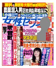 女性Seven-cover14-06-0213