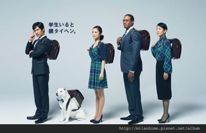 SM-TVCM-SoftBank-201402-2a.png