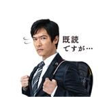 SM-TVCM-Softbank-Line-20140225-a