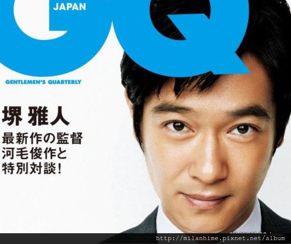 SM-GQ JAPAN-2014年 05月cover-close.jpg