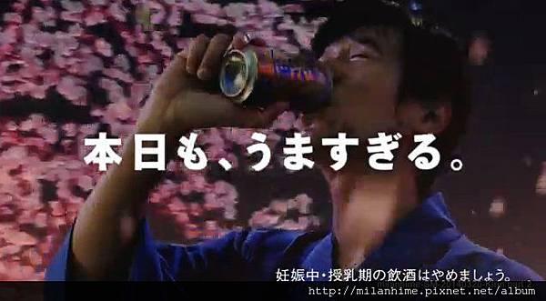 SM-TVCM-Kirin-part2 旨杉夫物語 からあげ篇 1