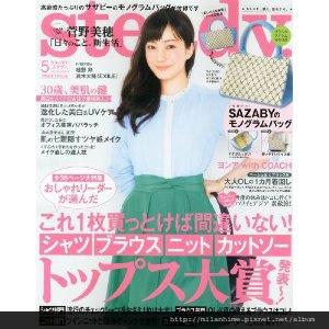KM-maga-Steady-2014-05-cover-s.jpg