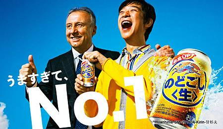 SM-201404-旨杉夫物語-soccer-g