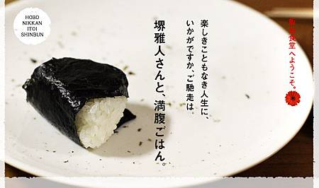 2009-08-系井對談-cover