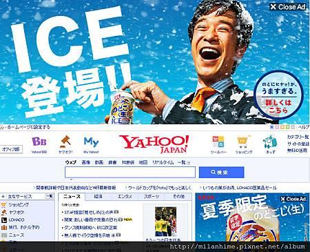 SM-CM-20140613-YahooJapan-HP.jpg.jpg