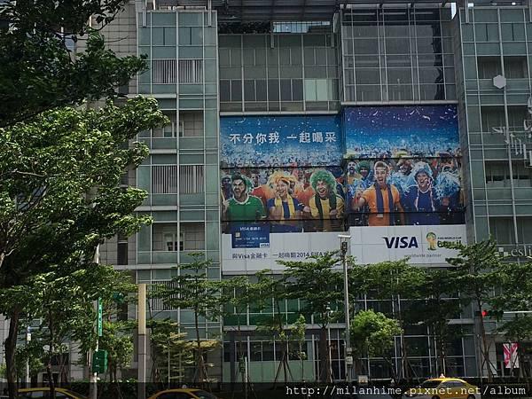 201406 Taipei street