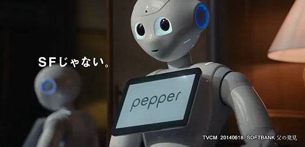 SM-TVCM-20140620-白戸家父の発見-Pepper