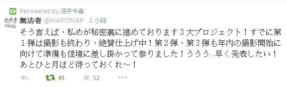2014-08-22-twitter-News