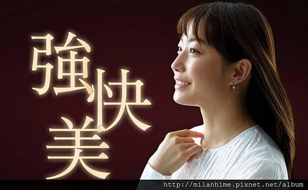KM-201410-三井ホーム-g.jpg