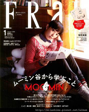 KM-maga-2015-01-Frau-cover.jpg