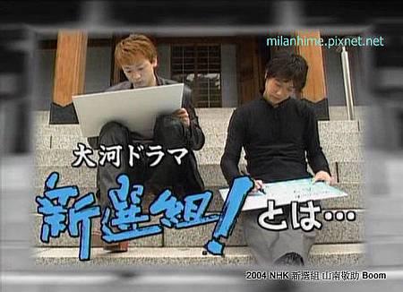 SM-2004-山本耕史-伝通院対談-1m.jpg