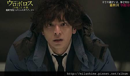 無間雙龍E09-1