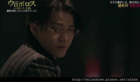 無間雙龍E09-2
