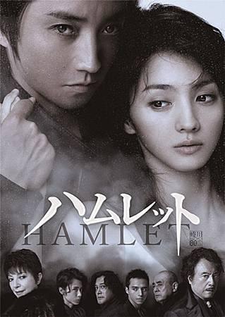 20150326-hamlet_1