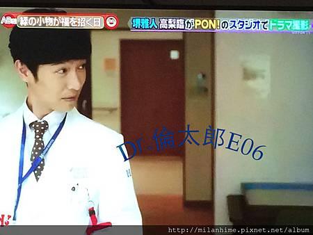 Dr.Rin-E06