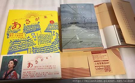 201511-book-2.jpg