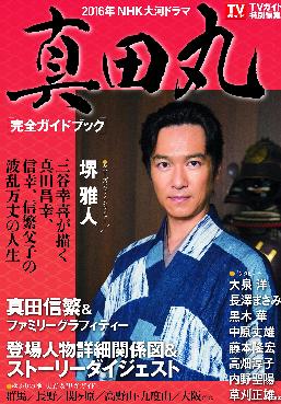 20151219-book