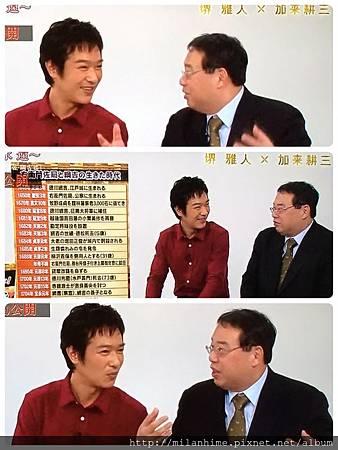 2012-12-大奧永遠navi-加來耕三.JPG