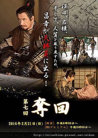E07-poster-s.jpg