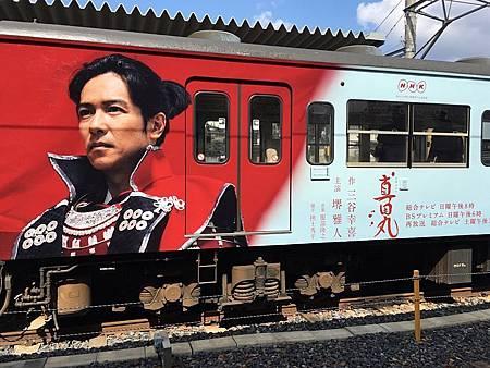 2016-0302-News-JR和歌山線