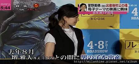 美穂2016-0321
