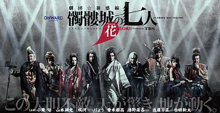 2017-03-公演